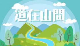 https://www.hchannel.tv/wp-content/uploads/2012/02/HChannel_Logo_4.jpg