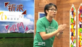 http://www.hchannel.tv/wp-content/uploads/2013/08/25.png