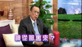 http://www.hchannel.tv/wp-content/uploads/2013/08/61.png