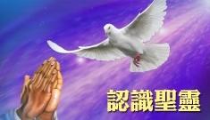 https://www.hchannel.tv/wp-content/uploads/2013/08/Spirit_04-240-1351.jpg