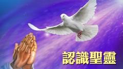 http://www.hchannel.tv/wp-content/uploads/2013/08/Spirit_04-240-1351.jpg