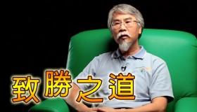 http://www.hchannel.tv/wp-content/uploads/2013/08/interview-03-240-135.jpg