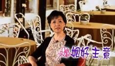 http://www.hchannel.tv/wp-content/uploads/2013/08/marriageidea-05-240-135.jpg