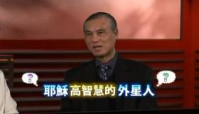 http://www.hchannel.tv/wp-content/uploads/2013/09/12.jpg