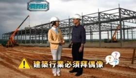 http://www.hchannel.tv/wp-content/uploads/2013/09/17.jpg