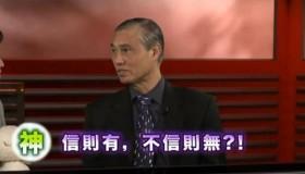 http://www.hchannel.tv/wp-content/uploads/2013/09/9.jpg