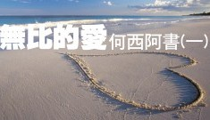 http://www.hchannel.tv/wp-content/uploads/2013/09/Rev-So-02-240-135.jpg