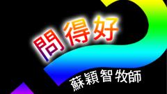 http://www.hchannel.tv/wp-content/uploads/2013/09/ask.jpg