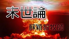 https://www.hchannel.tv/wp-content/uploads/2013/09/end.jpg