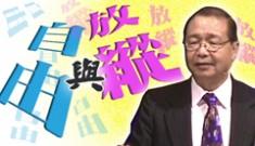http://www.hchannel.tv/wp-content/uploads/2013/09/galatian-21-240-135.jpg