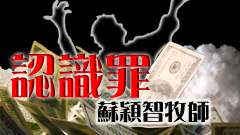 http://www.hchannel.tv/wp-content/uploads/2013/09/knowsin.jpg