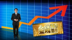 http://www.hchannel.tv/wp-content/uploads/2013/09/money-03-240-135.jpg