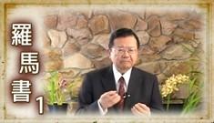 http://www.hchannel.tv/wp-content/uploads/2013/09/rom-wong-01-240-135.jpg