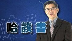 http://www.hchannel.tv/wp-content/uploads/2013/10/haggai-3m-02-240-135.jpg