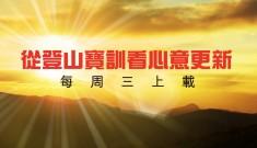 http://www.hchannel.tv/wp-content/uploads/2014/03/banner_09b.jpg