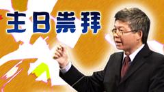 http://www.hchannel.tv/wp-content/uploads/2014/04/rev-cmng-04-240-135.jpg