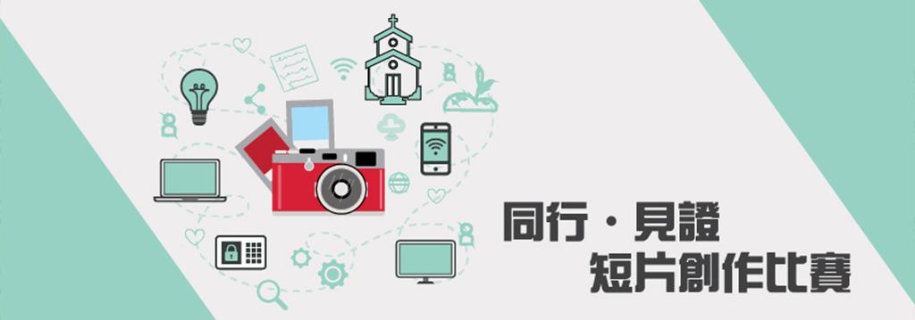 http://www.hchannel.tv/wp-content/uploads/2017/09/HChannel_WEB_比賽.jpg