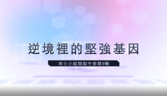 https://www.hchannel.tv/wp-content/uploads/2019/05/擷取-1.png