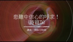 http://www.hchannel.tv/wp-content/uploads/2020/05/hqdefault.jpg