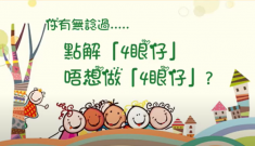 http://www.hchannel.tv/wp-content/uploads/2020/08/擷取-1.png