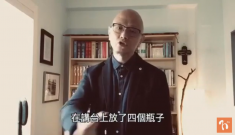 https://www.hchannel.tv/wp-content/uploads/2020/08/擷取.png