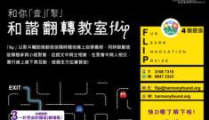 http://www.hchannel.tv/wp-content/uploads/2021/04/擷取-1.jpg
